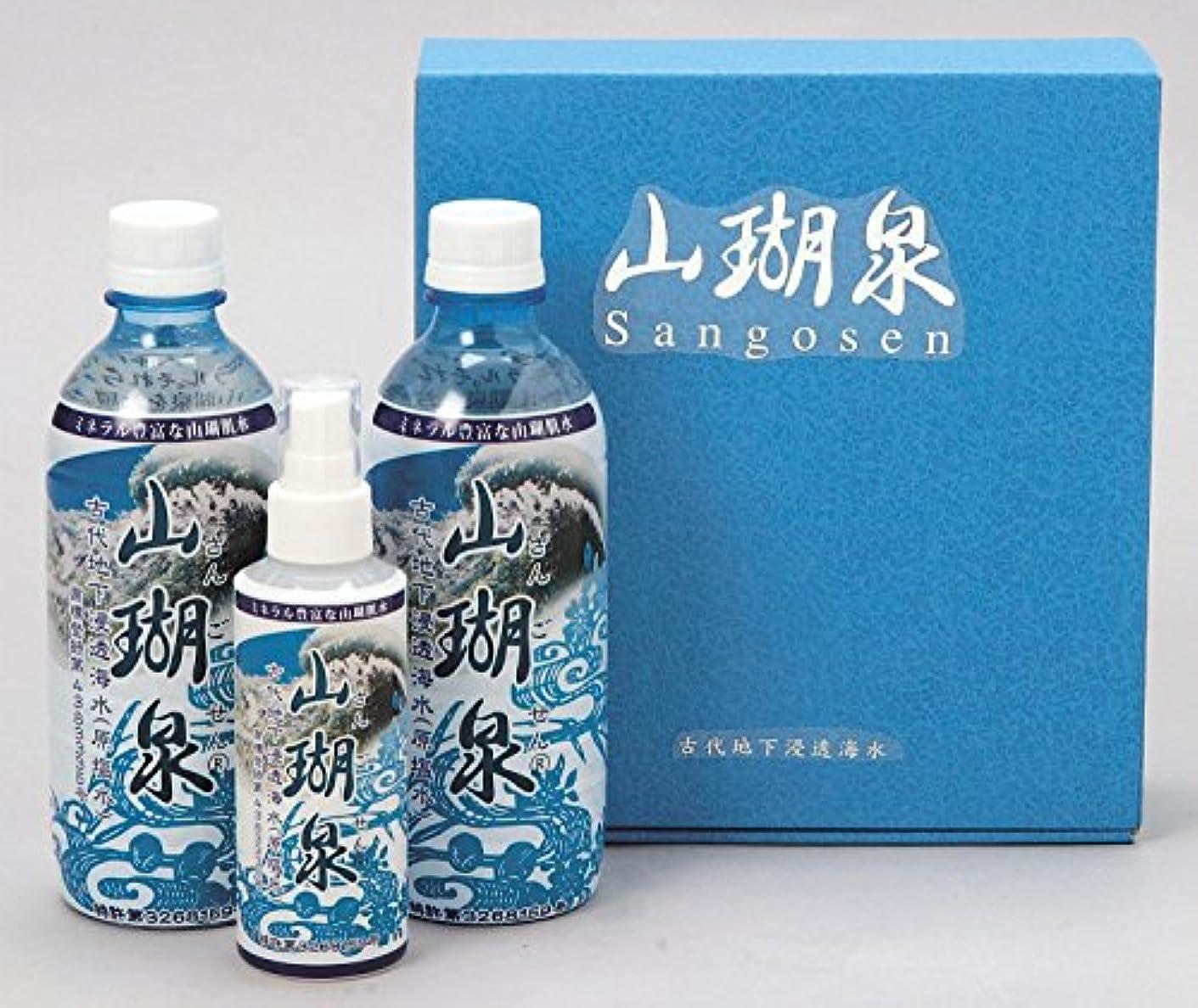 真夜中資格情報放射する山瑚泉(化粧水)セット