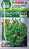 【種子】緑肥用クローバー クリムソンクローバ タキイのタネ