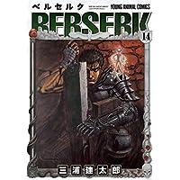 ベルセルク (14) (Jets comics (661))