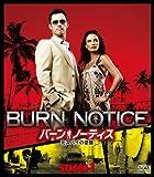 バーン・ノーティス 元スパイの逆襲 シーズン1 (SEASONSコンパクト・ボックス) [DVD] 画像