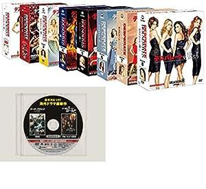 デスパレートな妻たち コンパクトBOX 全巻セット (シーズン1-8) 『エージェント・オブ・シールド シーズン4』、『コード・ブラック シーズン1』の第1話収録 [DVD]