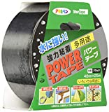 アサヒペン パワーテープ ブラック 48mm×25m