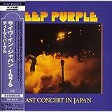 ライブ・イン・ジャパン1975(K2HD/紙ジャケット仕様)
