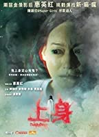 Daughter/ [Blu-ray]