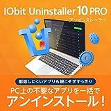 アンインストーラー IObit Uninstaller 10 PRO|ダウンロード版