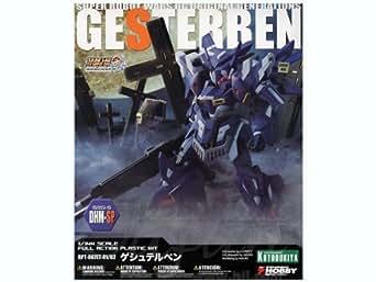 スーパーロボット大戦OG ゲシュテルベン 1/144 プラスチックキット (電撃屋、電撃ホビーマガジンFUN SHOP限定)