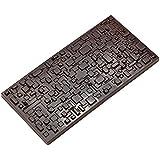 Polycarbonate Bar Mold for Chocolate (Geometric Design)