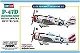 ホビーボス 1/48 エアクラフトシリーズ アメリカ軍 P-47D サンダーボルト プラモデル 85811