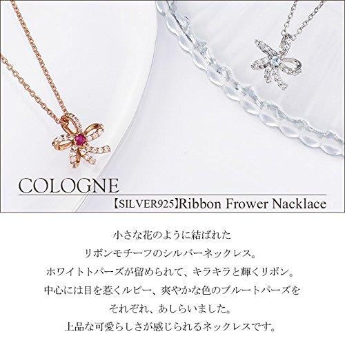 [コロン]COLOGNE 全二種類 リボンフラワー シルバー 925 ネックレス (シルバー) 人気 ブランド レディース トップ かわいい アクセサリー