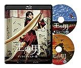 王の男【特典DVD付2枚組】[DAXA-5621][Blu-ray/ブルーレイ]