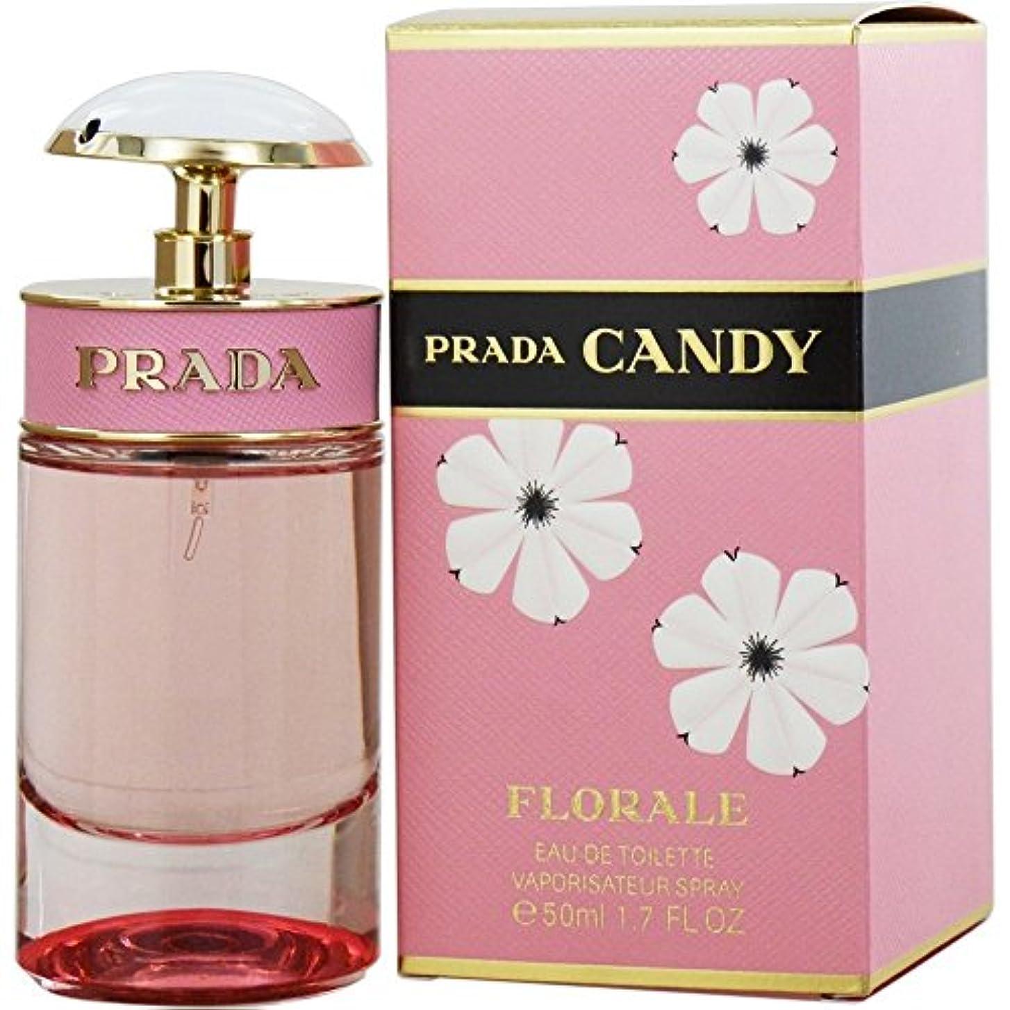 サーバント好むいらいらするプラダ キャンディ フロラーレ EDT SP 50ml 香水