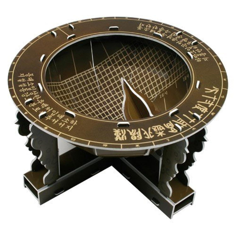 CubicFun 3d Puzzle - sundial