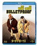 ダーティ・ボーイズ ブルーレイ&DVDセット[Blu-ray/ブルーレイ]