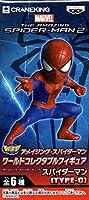 ワールドコレクタブルフィギュア アメイジング・スパイダーマン スパイダーマン [TYPE-C](プライズ)