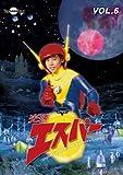 光速エスパー Vol.6[DVD]