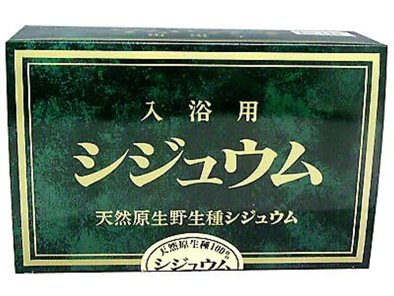 レッスン学校の先生分注するOSシジュウムシリーズ 入浴用シジュウム 15g×30包