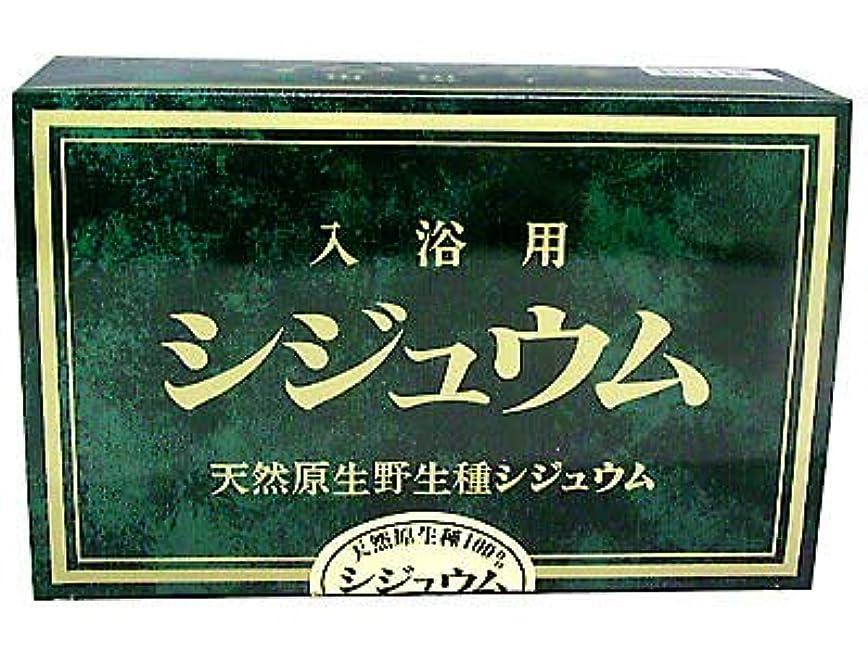 落とし穴君主歩行者OSシジュウムシリーズ 入浴用シジュウム 15g×30包