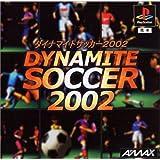 ダイナマイトサッカー2002