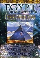 Ancient Wisdom: Christopher Nunn - Ancient Power [DVD] [Import]