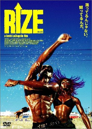 RIZE [DVD]の詳細を見る
