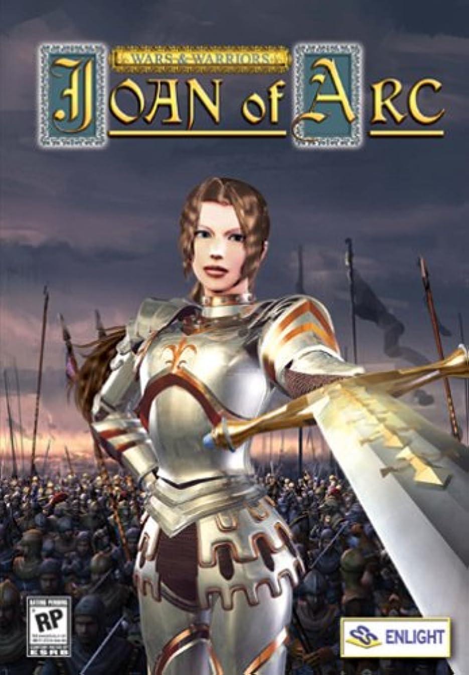 うまくやる()三有益Joan of Arc (輸入版)