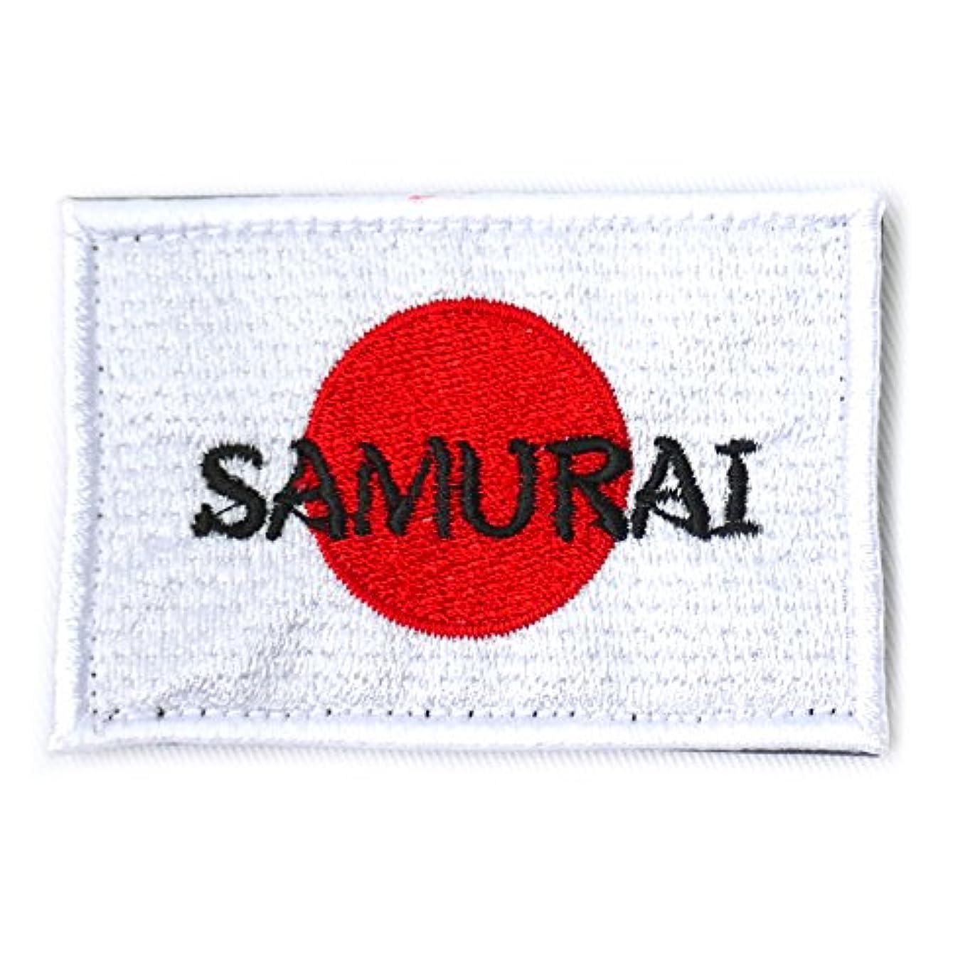 ミケランジェロプラスチック処方自衛隊グッズ 国旗 「SAMURAI」 ワッペン 5.0×7.5ベルクロ付