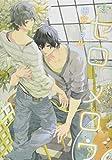 セロ・メロウ / 田倉 トヲル のシリーズ情報を見る