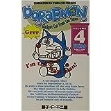 ドラえもん Doraemon ― Gadget cat from the future (Volume 4)
