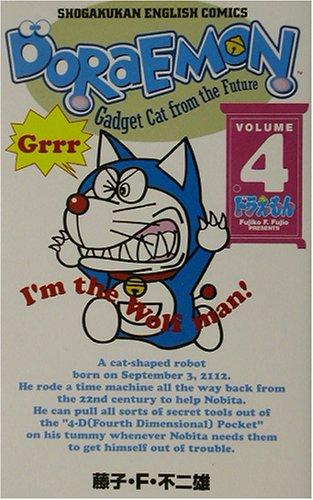 ドラえもん Doraemon ― Gadget cat from the future (Volume 4)の詳細を見る