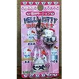 ハローキティ ストラップ 根付 香川限定 さぬきうどんバージョン Hello Kitty サンリオ sanrio はっぴぃえんど