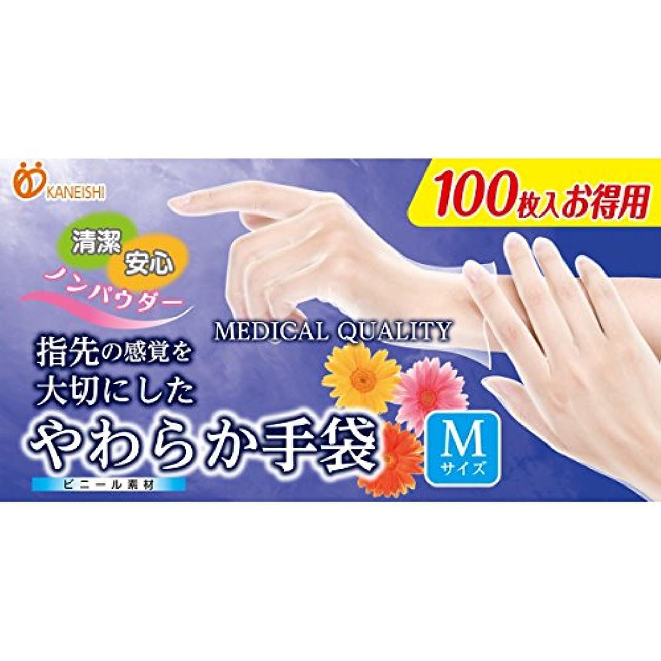 器具進むコントラストやわらか手袋 ビニール素材 Mサイズ 100枚入