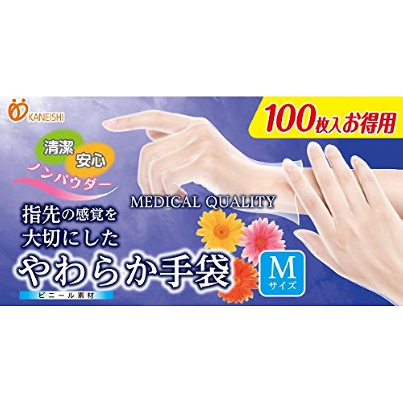 スタンドやさしく夫やわらか手袋 ビニール素材 Mサイズ 100枚入