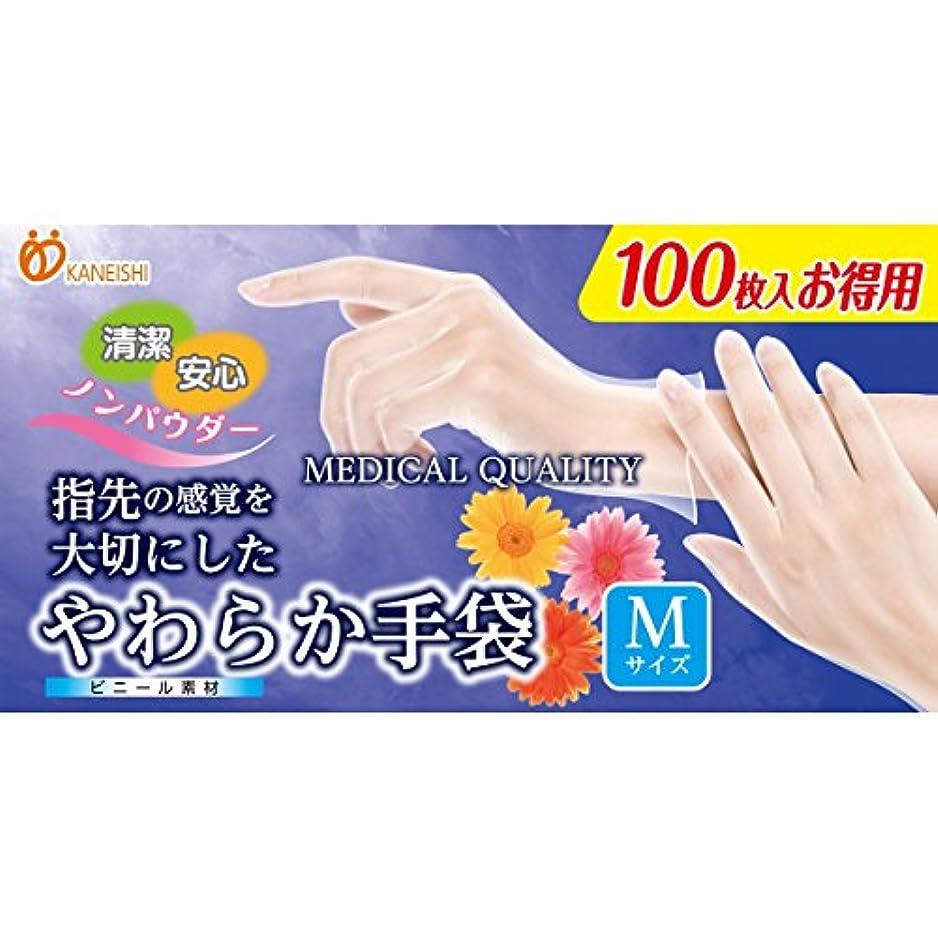 カウンターパートねじれ記述するやわらか手袋 ビニール素材 Mサイズ 100枚入