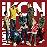 DON'T FORGET♪iKONのCDジャケット