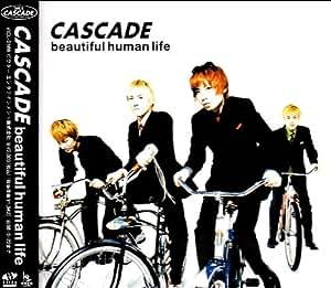 beautiful human life
