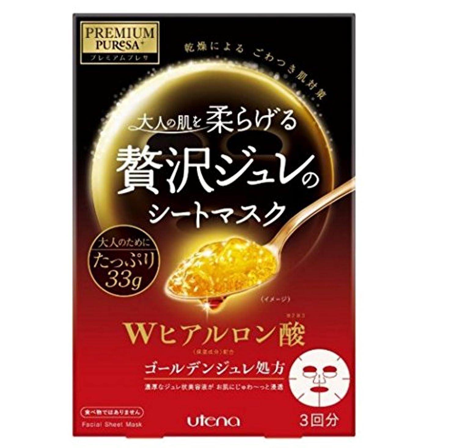 バブルヒューマニスティック植生PREMIUM PUReSA(プレミアムプレサ) ゴールデンジュレマスク ヒアルロン酸 33g×3枚入 36個セット