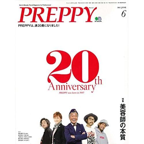 PREPPY(プレッピー) 2017年 06月号 [雑誌](特集:美容師の本質)