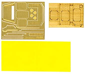 フジミ模型 ちび丸グレードアップパーツシリーズ No.27 ちび丸 飛龍純正木甲板シール プラモデル用パーツ