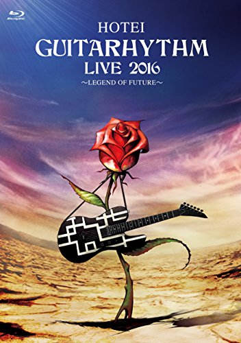 GUITARHYTHM LIVE 2016 [Blu-ray]