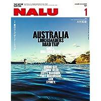 NALU(ナルー) 2018年1月号 (連載:木村拓哉)