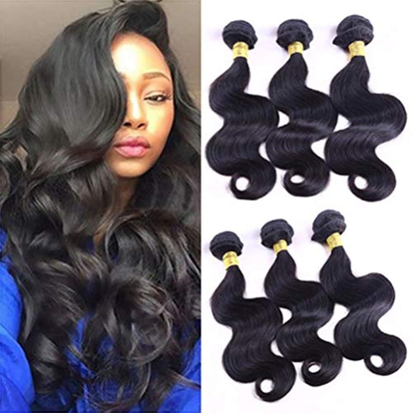 シンポジウム出力雑品女性の髪織り密度150%ブラジル髪バンドル実体波バージンヘアバンドル実体波人間の髪の毛