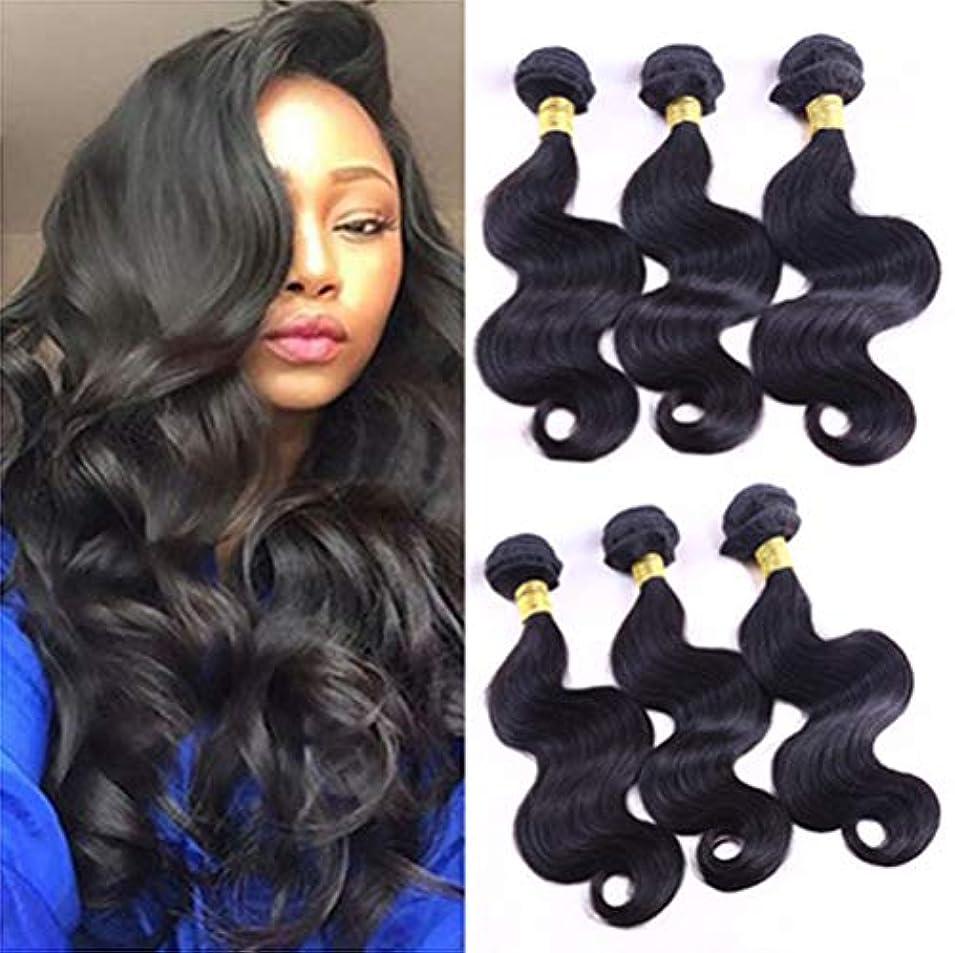 なめらか駐地女性の髪織り密度150%ブラジル髪バンドル実体波バージンヘアバンドル実体波人間の髪の毛