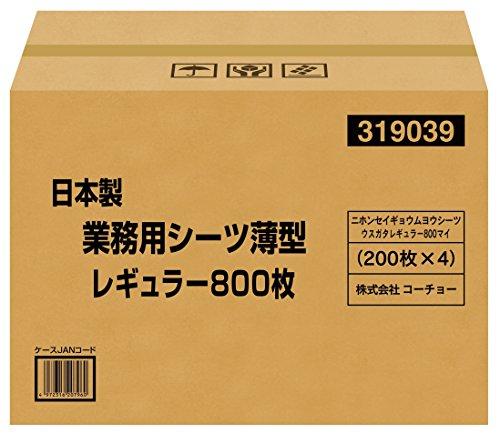 コーチョー 日本製業務用シーツ薄型レギュラー800枚