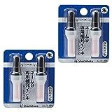 シャチハタ ネーム9専用 補充インク カートリッジ 2本入 2セット XLR-9N_2 朱色