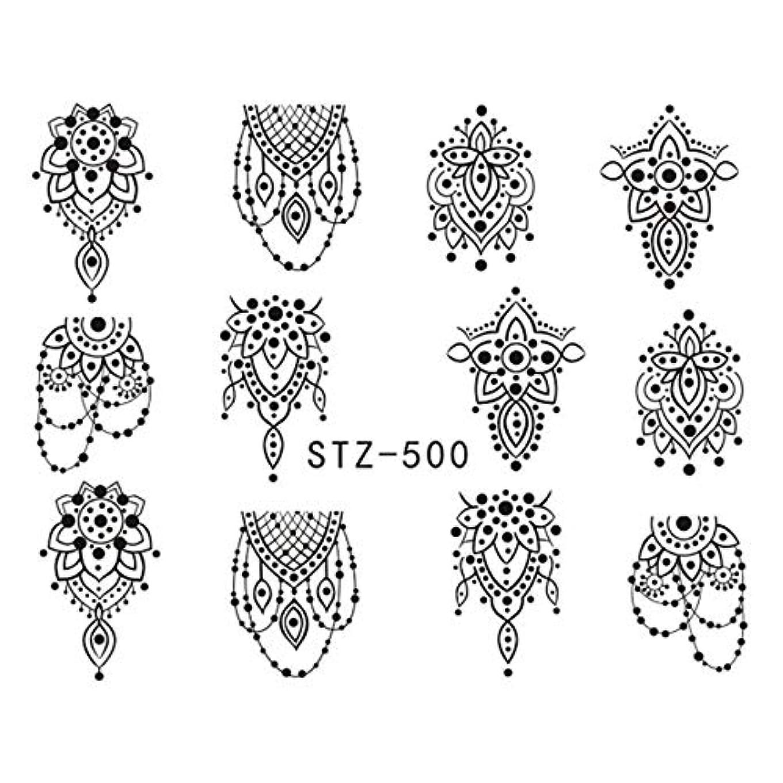 有罪単調な喜ぶFlysea ネイルステッカー3 PCS DIYファッション水(STZ500)アートステッカーネイルステッカーを転送 (色 : STZ500)