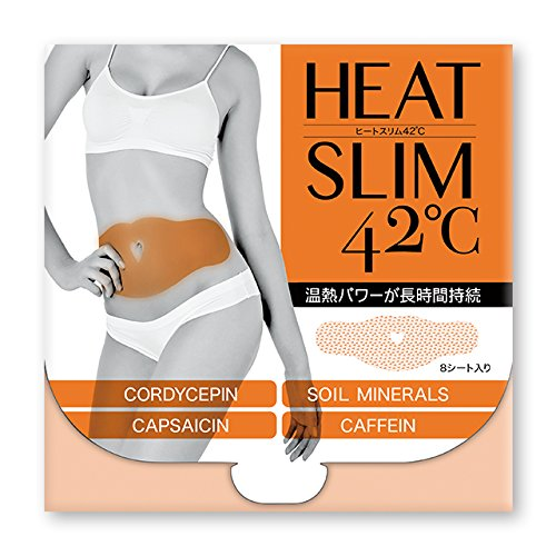 【正規販売店】HEAT SLIM 42℃( ヒートスリム 42℃ ) 8枚入 脂肪燃焼ダイエット / 10.000円以上で送料オフ
