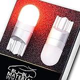 ぶーぶーマテリアル T10 LED 優しく明るい光拡散 ポジションランプ T16 レッド 赤 無極性 2個