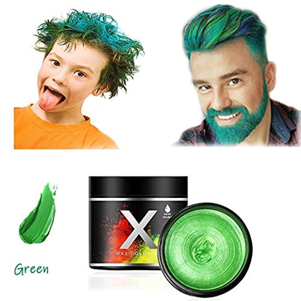 賢い問い合わせ安いですヘアカラーワックス、一時的なモデリングナチュラルカラーヘアダイワックス、一時的なヘアスタイルクリーム、パーティー、コスプレ、パーティー、仮装、ナイトクラブ、ハロウィンのためのスタイルワックス (グリーン)