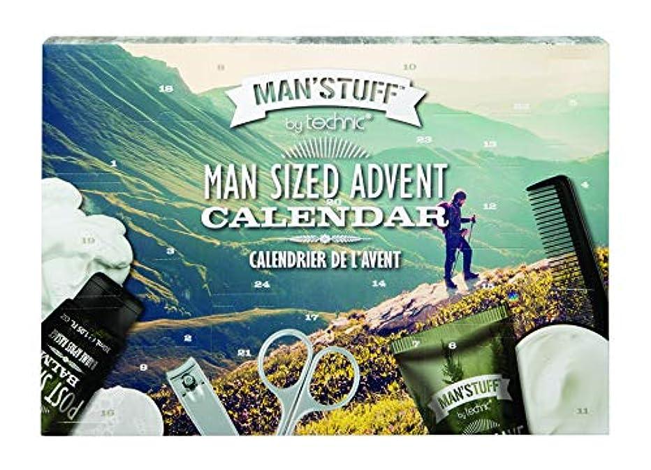 現像かご晩ごはんTechnic Man'Stuff Advent Mega Toiletry Calendar Bath Set アドベントカレンダー