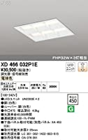 XD466032P1E オーデリック LEDベースライト(調光器・信号線別売)